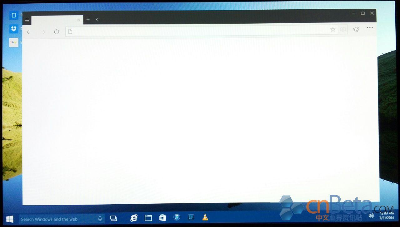 Windows 10 Task Bar New