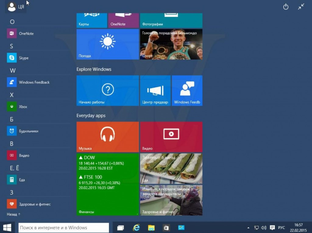 Windows 10 Build 10022 2