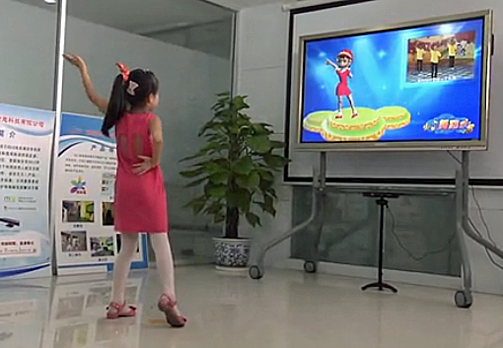 Kinect Chinese Classroom