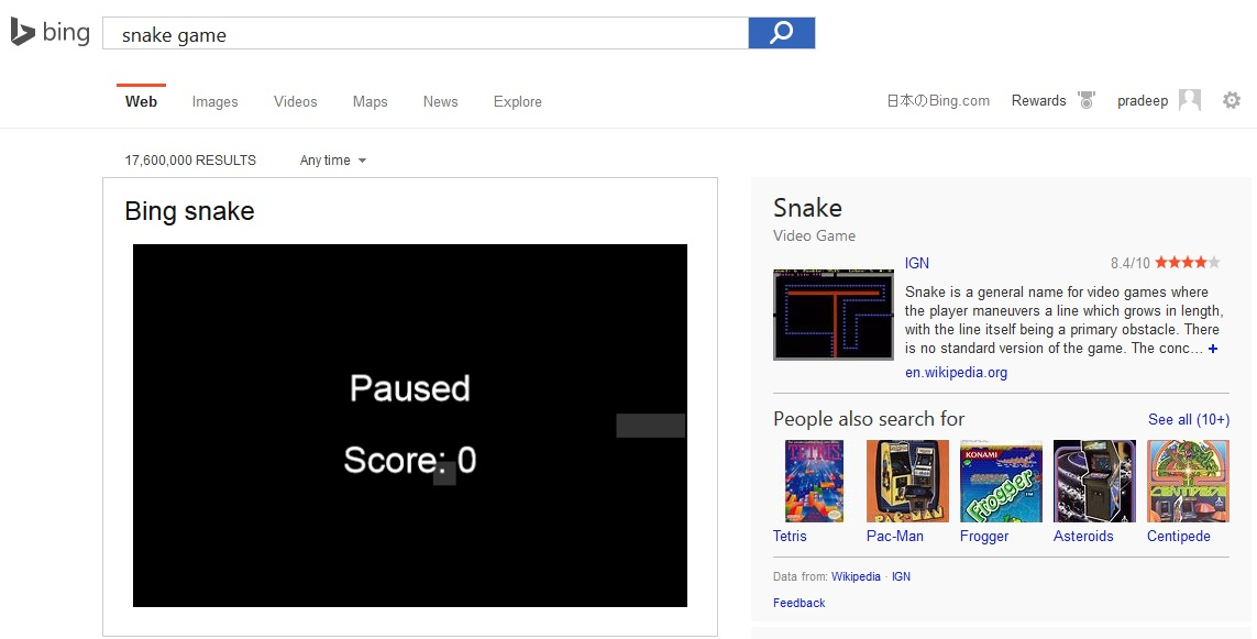 You Can Now Play Classic Snake Game On Bing Search Results Page Mspoweruser