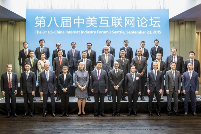 Microsoft Chinese President