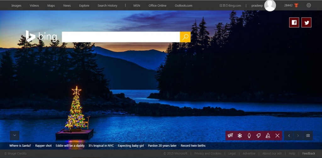 Bing Christmas Homepage 1