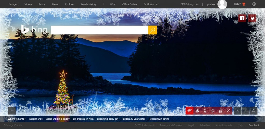 Bing Christmas Homepage 2