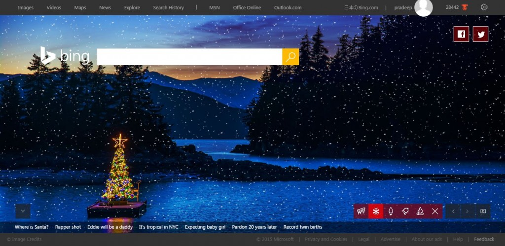 Bing Christmas Homepage 3