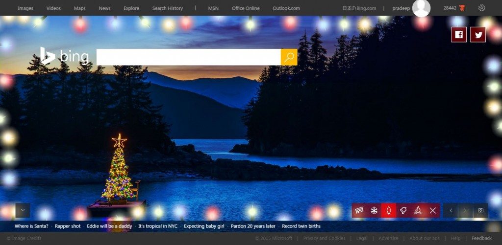 Bing Christmas Homepage 4