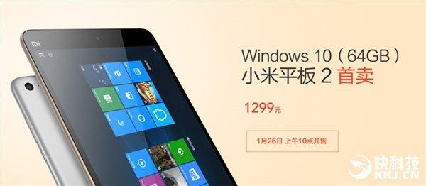Xiaomi Mi Pad Windows Order