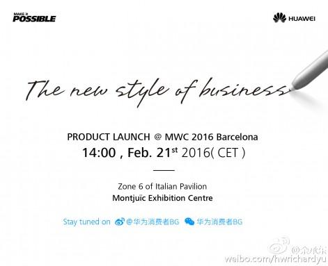 Huawei Matebook MWC 2016 Invite
