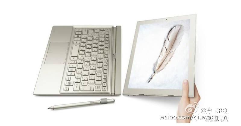 Huawei Matebook MWC 2016